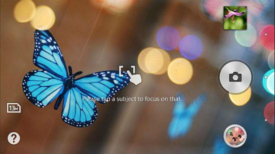 sony background defocus app