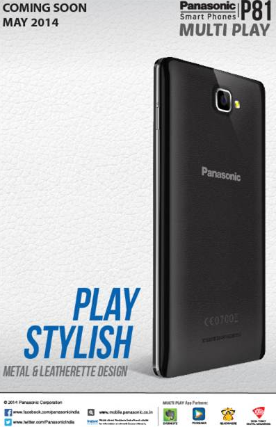 official photos 4c1ae 6929f Panasonic P81 with 5 inch Display and Leatherette Rear Cover ...
