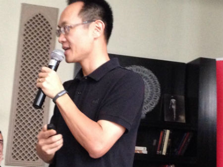 xiaomi mi band spotted