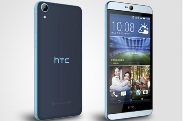 Central thesis htc mobiles in india below 10000