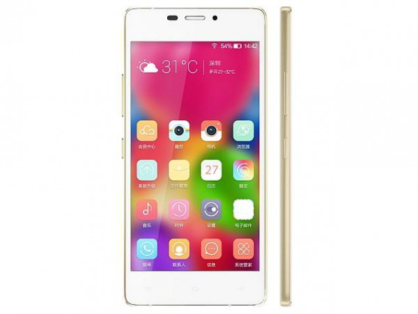 Gionee elife s5 5 price and features