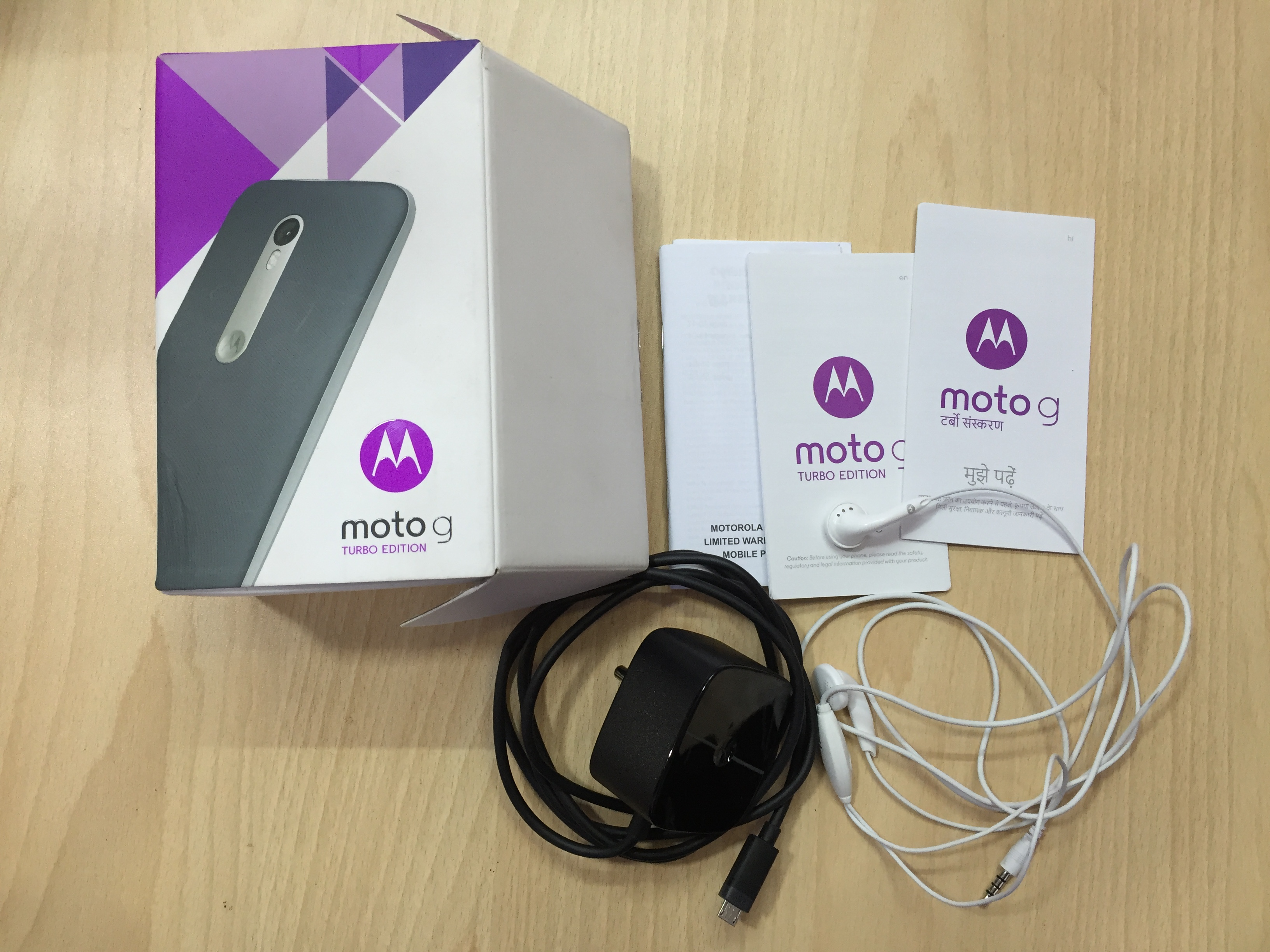 fd2bd1672d3 Moto G Turbo Edition Real Life Usage Review - Gadgets To Use