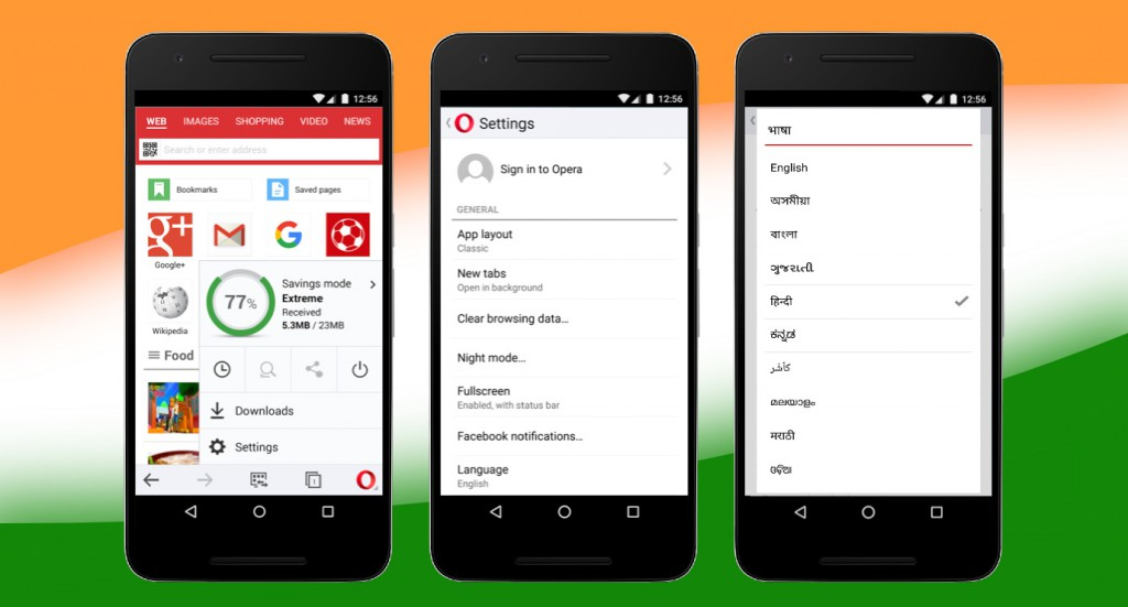 Opera Mini Browser Indian languages UI