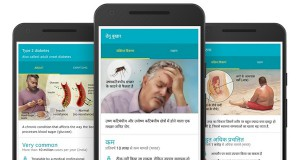 Google Search Health Cards