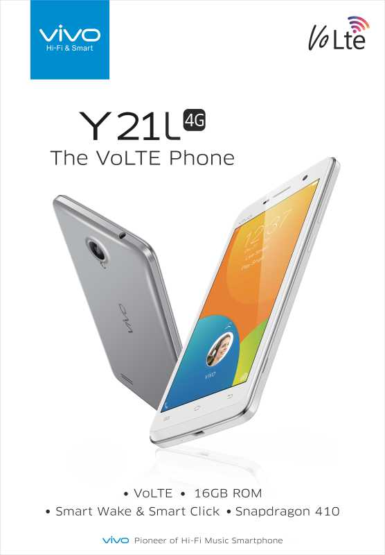 Vivo Y21l With 4g Volte Launched At Rs 7490