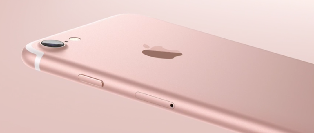 apple iphone 7 and iphone 7 plus photos
