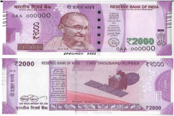 2000 INR note