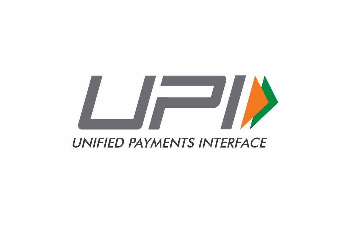 upi logo   gadgets to use