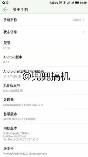 leeco-coolpad-cool-1s-1