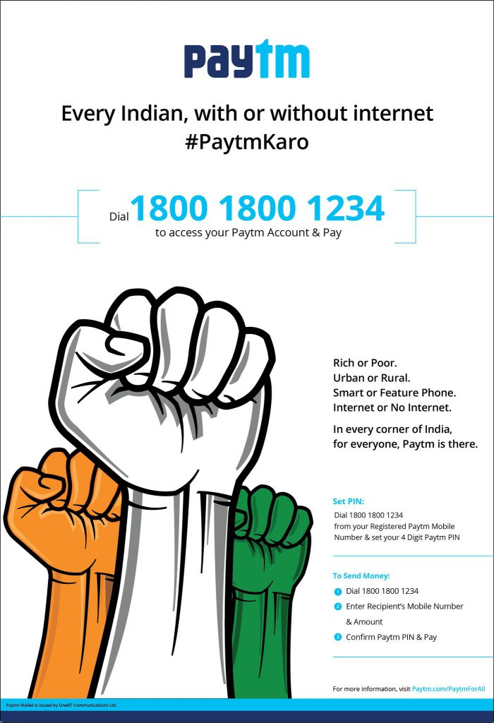 paytm-to-work-without-internet_2