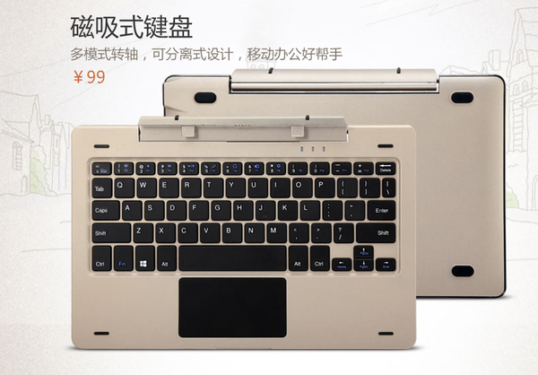 xiaomi-mi-pad-3-magnetic-keyboard