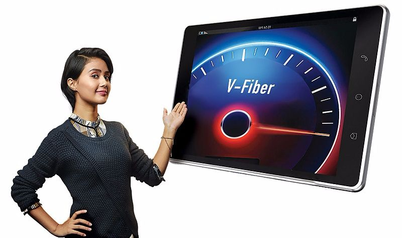 airtel-v-fiber-compressed
