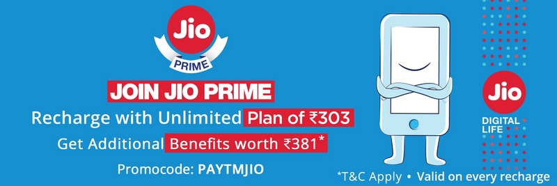 Paytm Reliance Jio