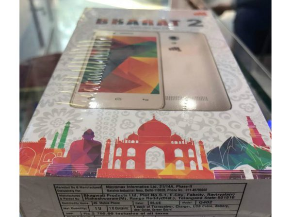 Vodafone and Micromax Tie up to Launch Budget Bharat2 Ultra Smartphones