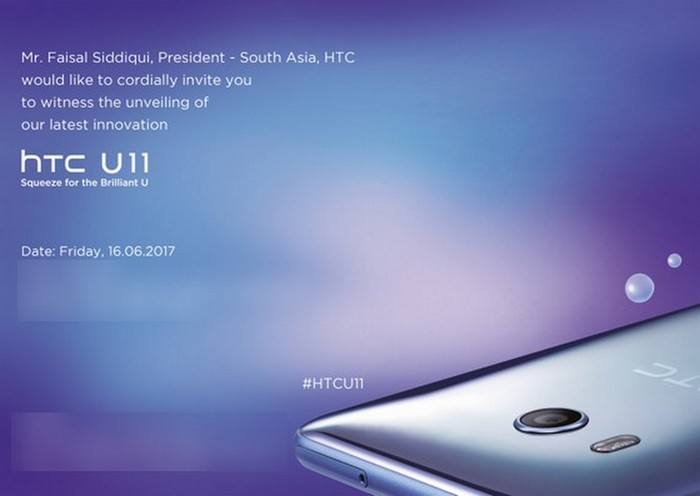 HTC U11 India Launch