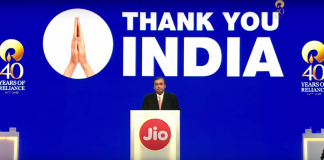 Jio says thank you India- Reliance AGM