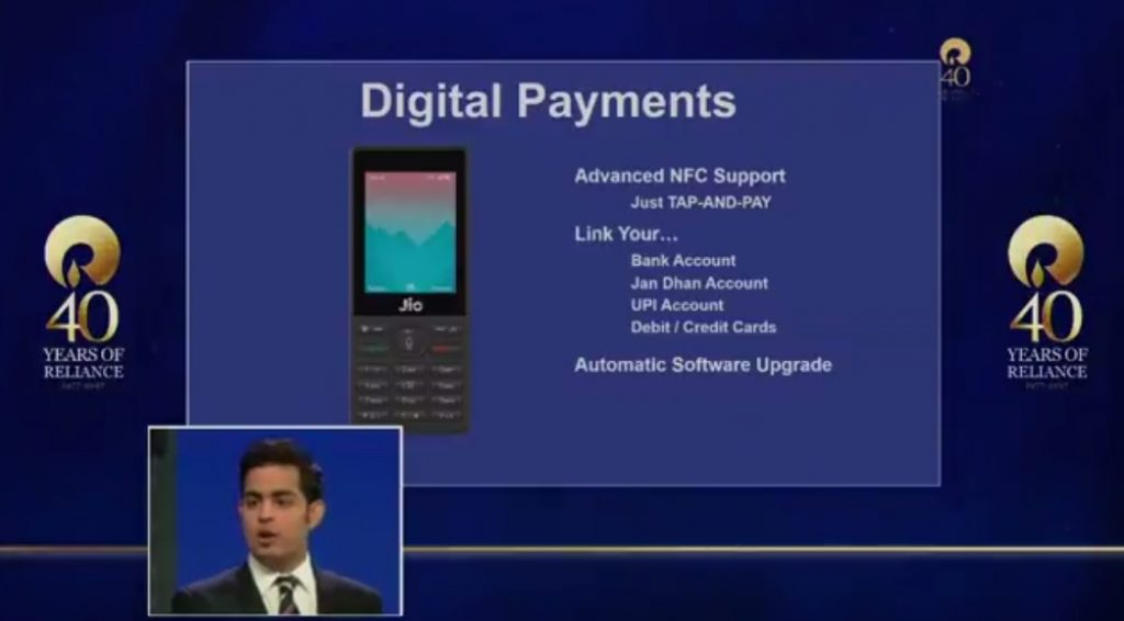 JioPhone Digital Payments