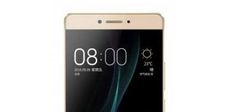 Gionee X1 launch image