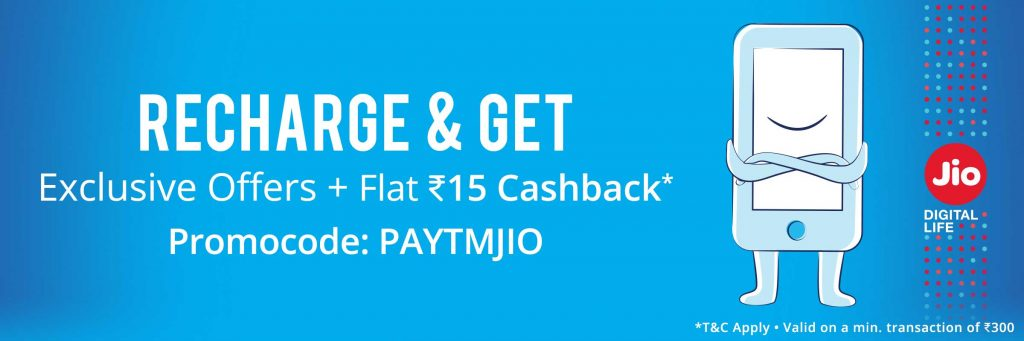 Paytm Jio Offer