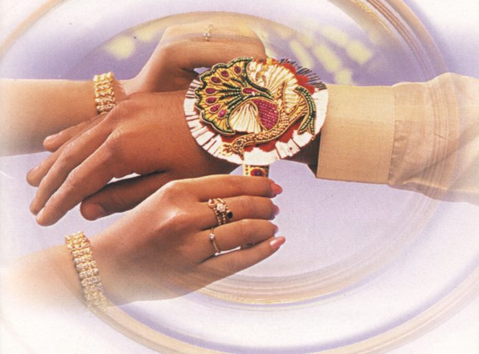 Rakhi featured image