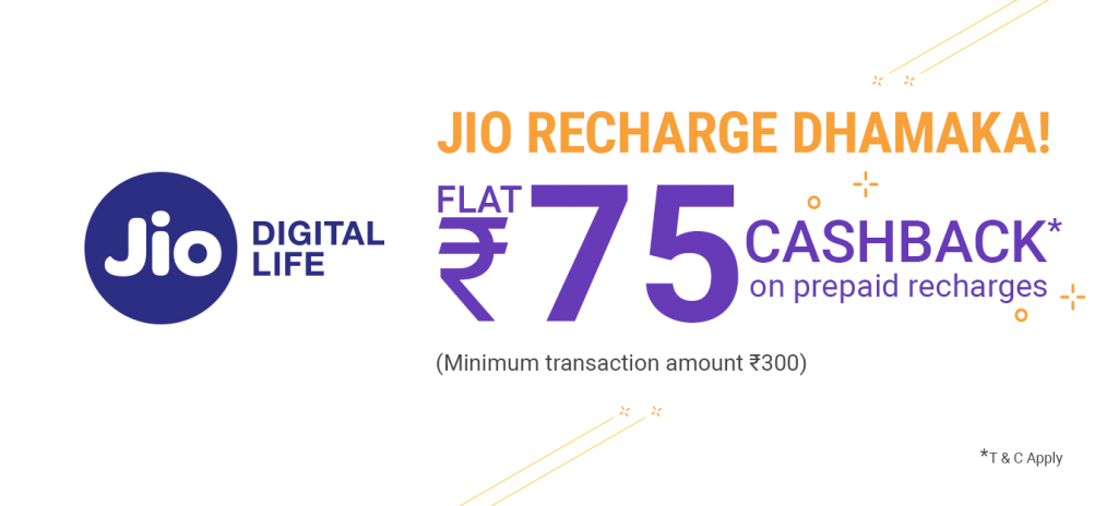 jio phonepe offer
