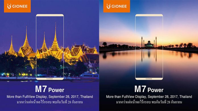 Gionee M7 with full screen display and dual rear cameras gets teased