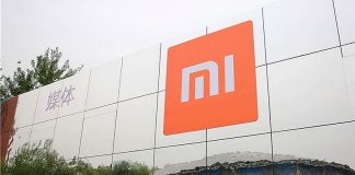 Xiaomi headquarters