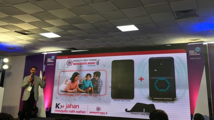 LG K7i with mosquito repellent technology launched at Indian Mobile Congress 2017