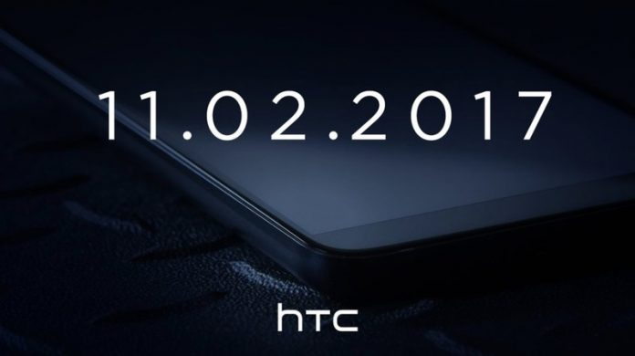 HTC U11 Plus leaks reveal translucent design