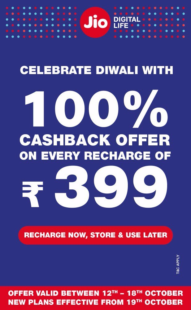 Reliance Jio Diwali Dhan Dhana Dhan offer
