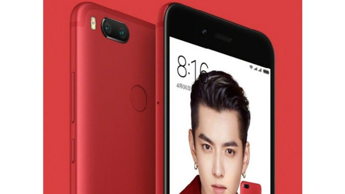 Xiaomi Mi 5X featured