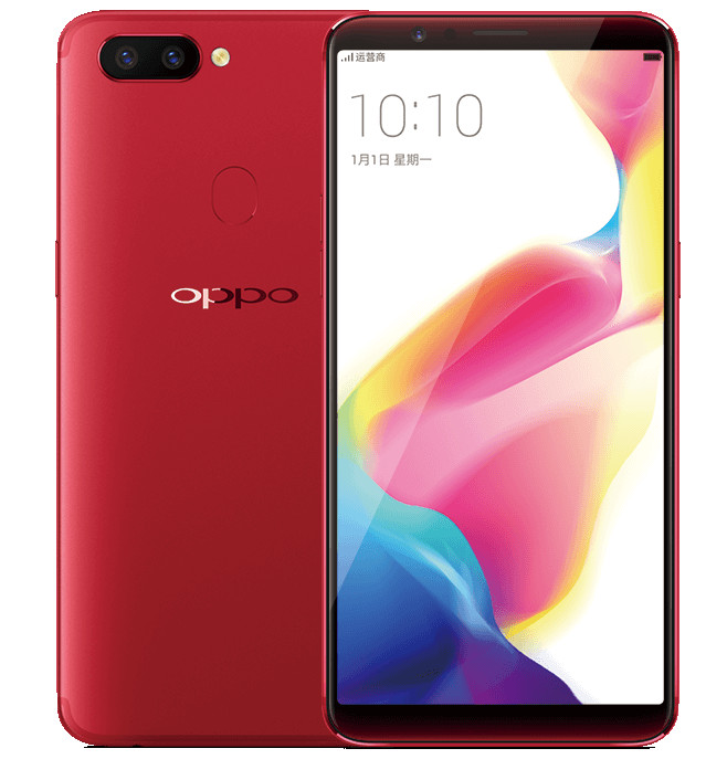 Oppo R11s image official