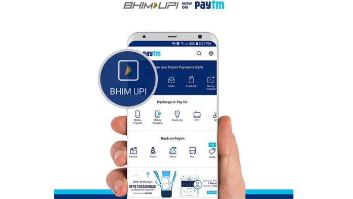 Paytm Adds New Feature: Enables Users To Receive Money Via UPI""