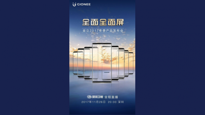 Gionee to launch 8 Bezel-less Phones on November 26