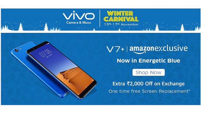 Vivo Winter Carnival on Amazon featured