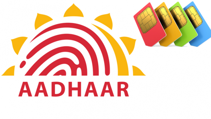 UIDAI: 210 govt websites made Aadhaar details of beneficiaries public