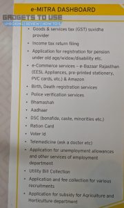 Rajasthan DigiFest