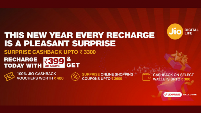 Reliance Jio Surprise Cashback Offer