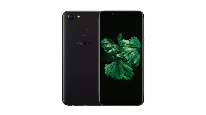 Oppo A75 2 image