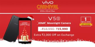 Vivo Carnival on Amazon featured