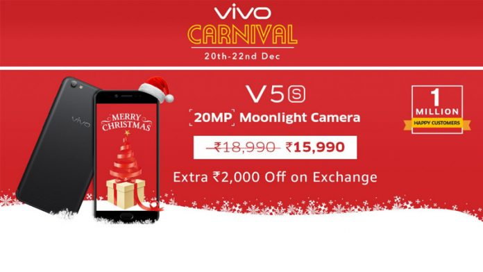 Amazon Vivo Carnival: Here's all the smartphones available at discount