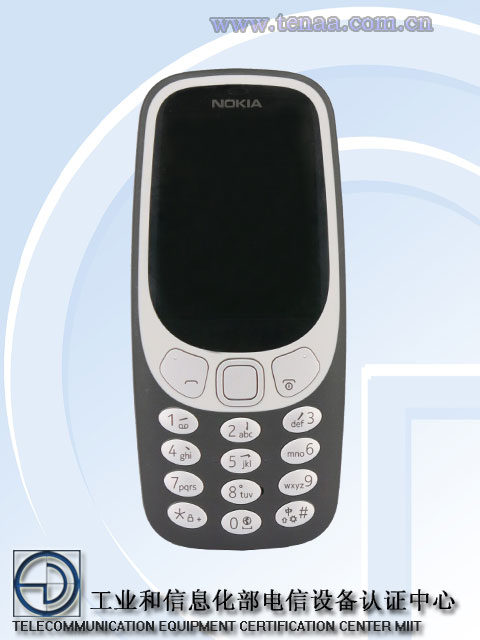 Nokia 3310 4G rumour