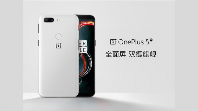 The new 'Sandstone White' OnePlus 5T is the best OnePlus phone yet
