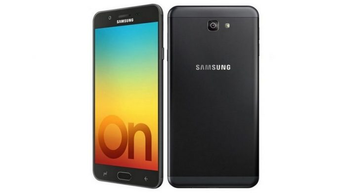 Samsung Galaxy On7 Prime with Samsung Pay Mini launched from Rs 12990