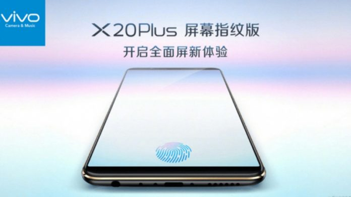 Vivo X20 Plus UD officially launches in China!
