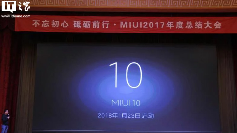 Xiaomi MIUI 10 featured