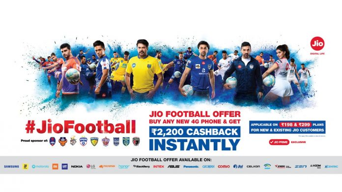 Jio football offer gives Rs 2200 cashback on new Jivi mobiles