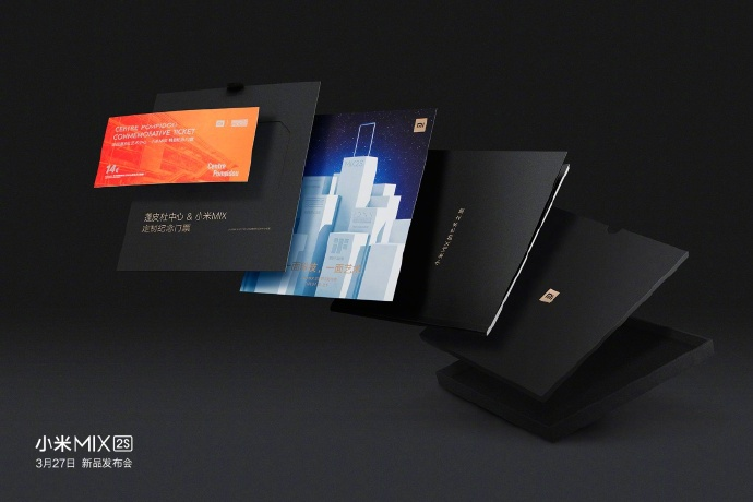 Mi Mix 2S launch invite