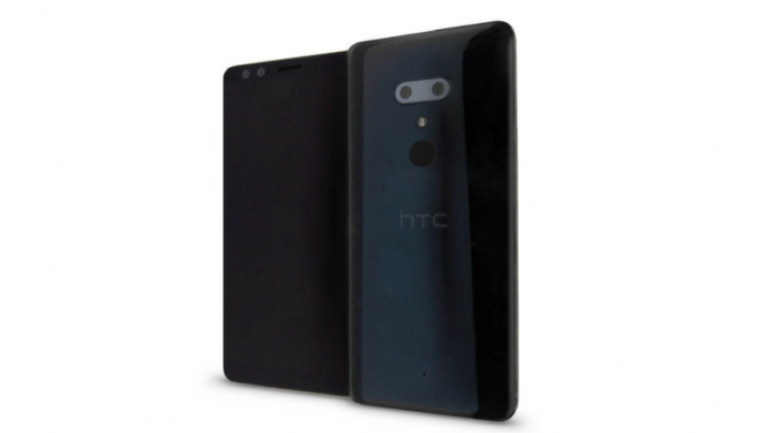 HTC U12 Plus image leaked; 6GB RAM, quad cameras in tow