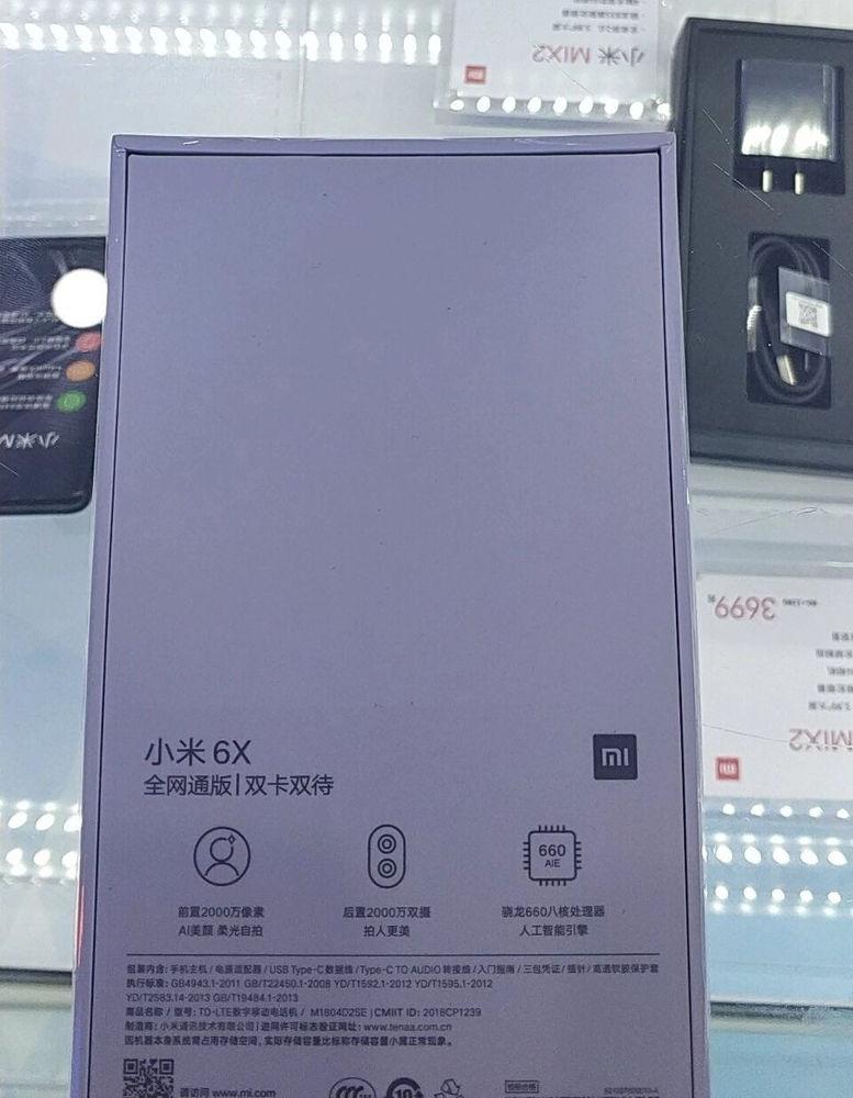 Xiaomi Mi 6X Box